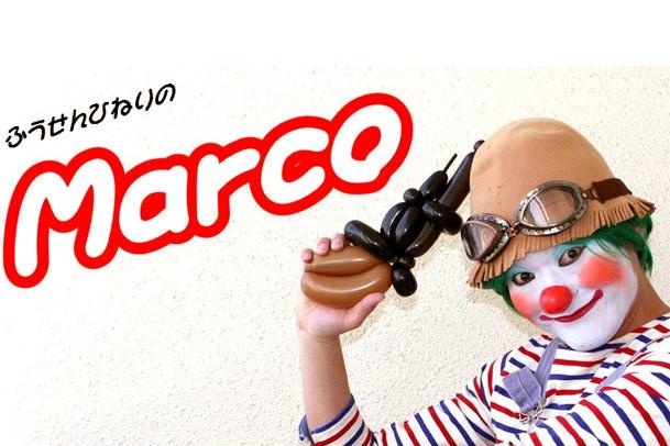 Marcoのバルーンショー