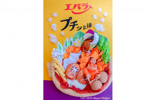 エバラ食品×おひるねアート撮影会