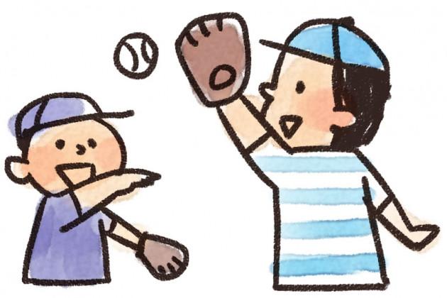 親子でボールあそび。プロのコーチに投げ方、受け方を習おう!