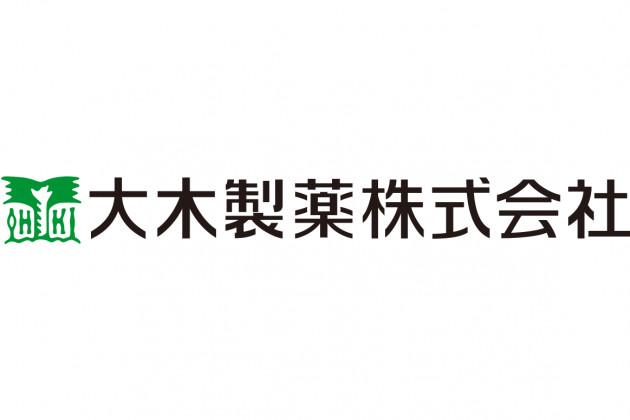 大木製薬株式会社