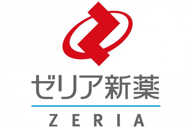 ゼリア新薬工業株式会社