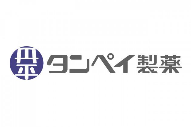 丹平製薬株式会社