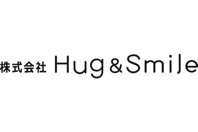 株式会社 Hug & Smile