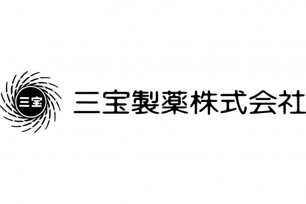 三宝製薬株式会社