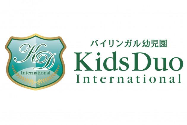 Kids Duo International 豊中