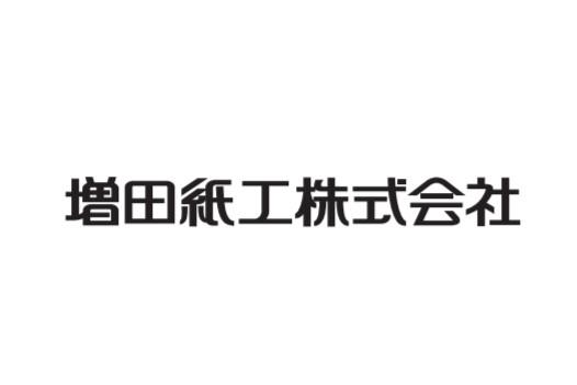 増田紙工株式会社