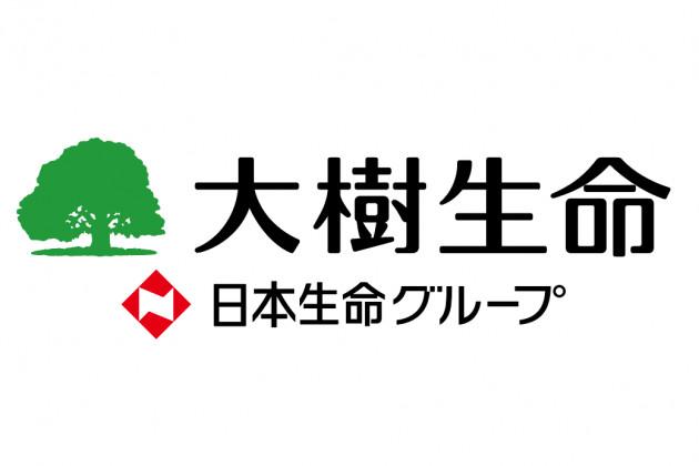 大樹生命保険株式会社 大阪支社