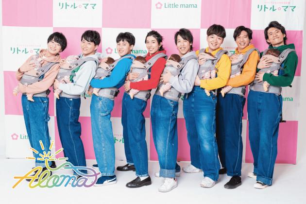 子育て応援アイドル『ALOMA』ミニステージ!