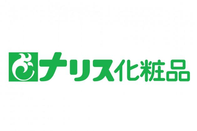 ナリスアップ(ナリス化粧品)