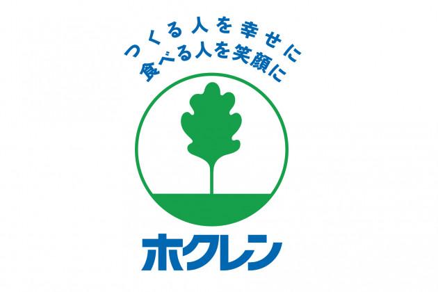 ホクレン農業協同組合連合会