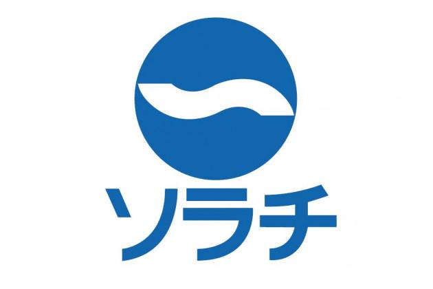 北海道のたれ屋ソラチ